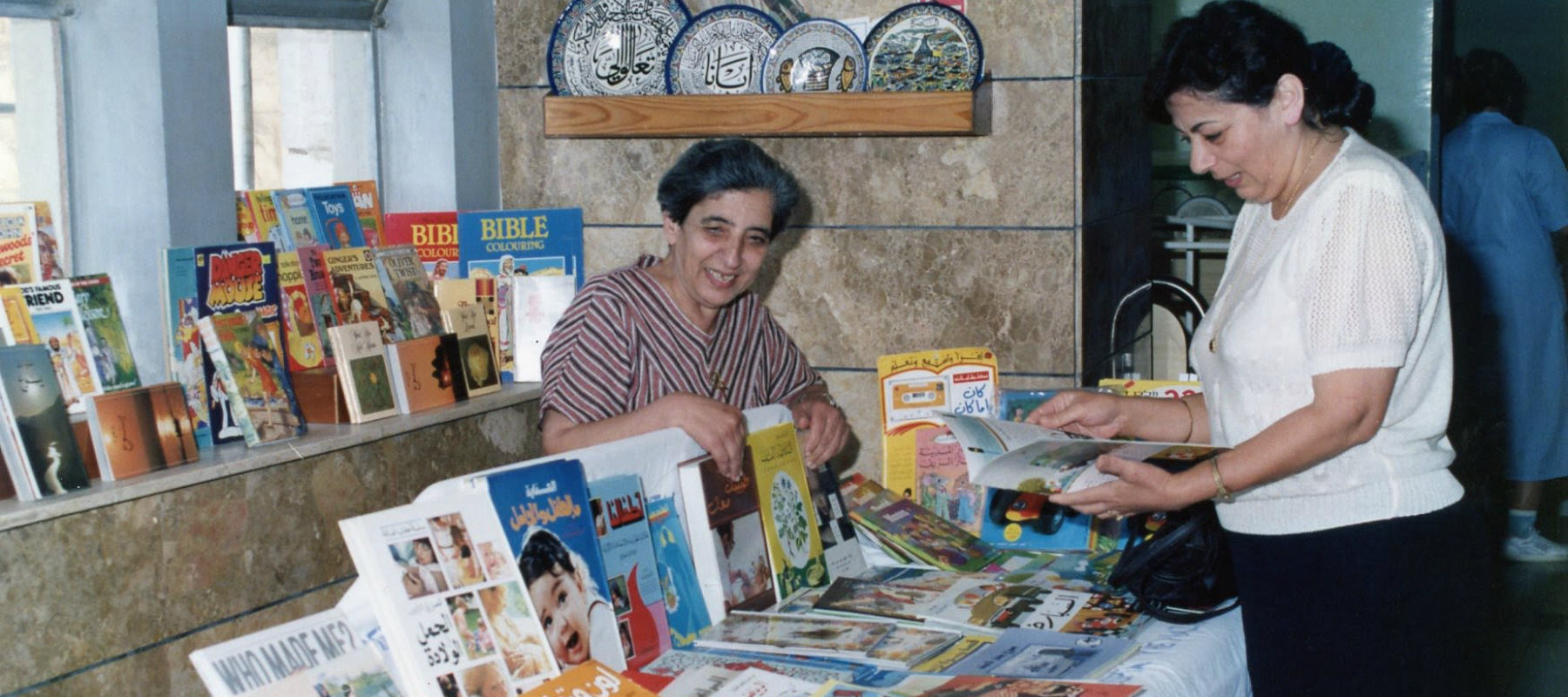 Miassar Ghattas – A Personal Remembrance